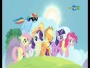 My Little Pony|Дружба Это Чудо - 7 сезон, 2 серия [Карусель] - Чаша терпения