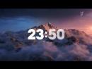 Ген высоты или как пройти Эверест фильм Валдиса Пельша о покорении вершины мира