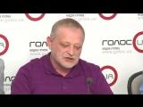 Пресс-конференция на тему_ «Новый формат АТО_ усиление военных действий или путь