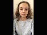 Екатерина Расторгуева  Live