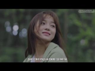 Sejong (gugudan) - Flower Way (рус.саб)