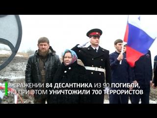В Чечне установили крест в память о погибших в Аргунском ущелье десантниках