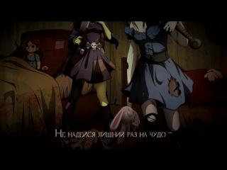 Camellia Hatsune Miku ⁄ Splatter Party (Elli, Nika Lenina, Misato Russian Version)