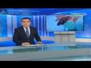 Узбекистон ахборот янгиликлар / Новости Узбекистана  23.01.2017