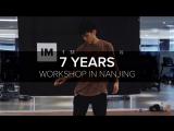 1Million dance studio Lukas Graham – 7 Years Old / Eunho Kim Choreography / 2016 China Tour: Nanjing