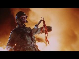 Ось войны. Часть 3: Ночной рейд (2010). Ночной рейд китайцев на японский аэродром