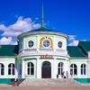 Gorod Frolovo