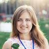 Свадебный организатор | Ольга Грищенко
