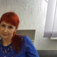 Алёна Тупицына