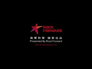 LuHan 鹿晗 On fire Offcial Music Video Teaser