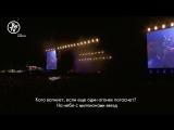 Именно эту песню Честер Беннингтон посвятил умершему другу Крису Корнеллу. One More Light (RUS) (1)
