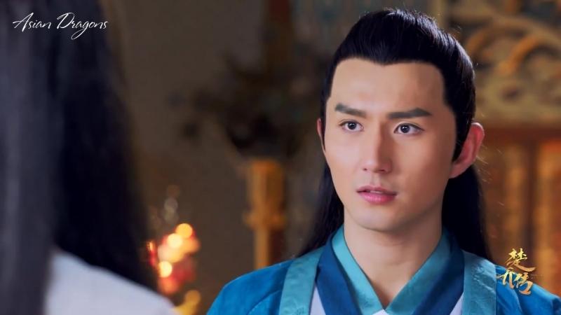 [43/58] Легенда о Чу Цяо / Legend of Chu Qiao / Princess Agents / 楚乔传