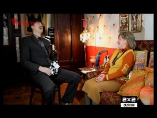 Реутов ТВ - Смехотерапевт