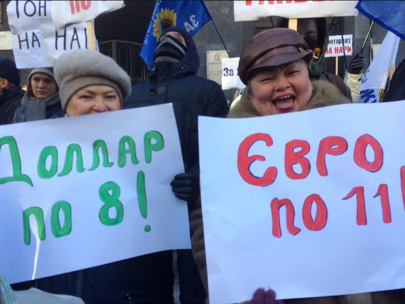 Миссия ОБСЕ назвала проплаченным митинг у здания НБУ в Киеве, состоявшийся 14 ноября - Цензор.НЕТ 1119