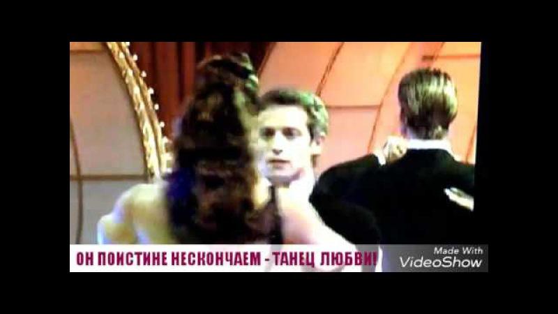 Штольман и Княжинский (Танец любви).