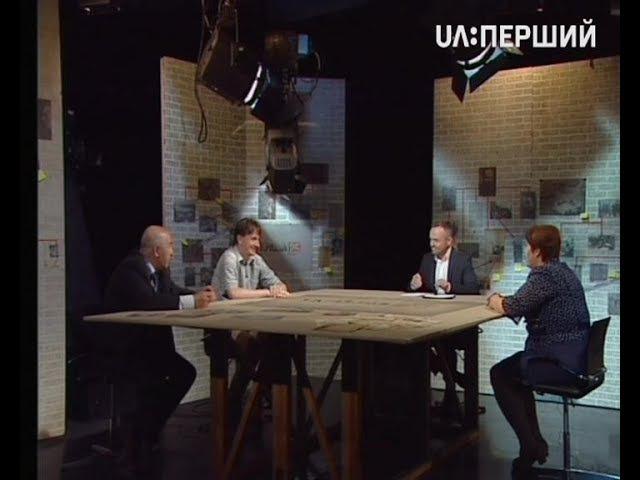 Розсекречена історія. 100 років Українській революції. Фундамент Незалежності