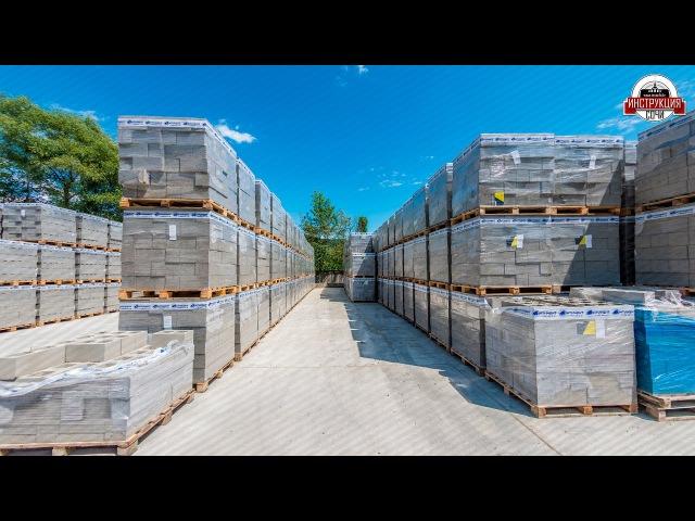 Производственное объединение «Континент»: строительные блоки, бордюры и плитка...