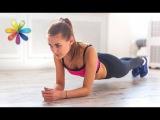 упражнения для похудения живота! Как похудеть за 4 минуты в день? Делать планку! – Все буде добре. Выпуск 791 от 13.04.16