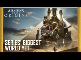 Assassin's Creed Origins : New Adventures in the Series' Biggest World Yet | UbiBlog | Ubisoft [US]