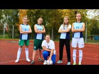 Чемпионат БГУ среди девушек. Журфак 2:1 Биофак (30.09.2016)