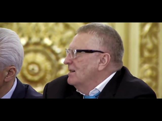 Путин спросил ! Жириновский что вы курите! Ржала вся Дума!