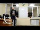 Максим Сафин. Ошибки мышления зависимых и созависимых