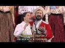 Поехал казак на чужбину далёко - Кубанский казачий хор