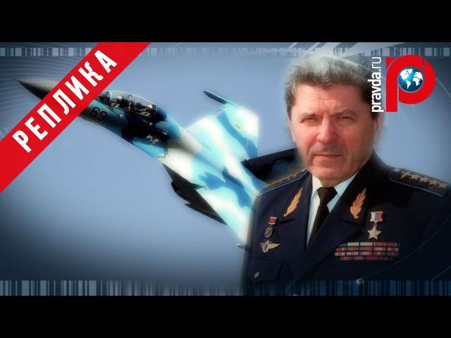 Петр ДЕЙНЕКИН: Только русский офицер может вызвать огонь на себя!