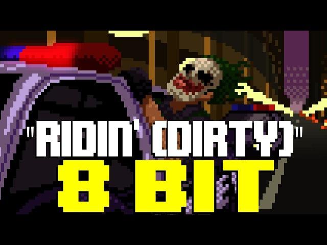 Ridin (Dirty) [8 Bit Tribute to Chamillionaire feat. Crayzie Bone] - 8 Bit Universe