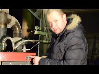 Как настроить тягорегулятор на твердотопливном котле 'Буржуй К'