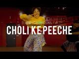 Bally Sagoo - Choli Ke Peeche (Remix) Kumari Suraj Choreography DanceOn Class
