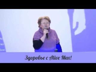 Педиатр аллерголог о воздействии спреев Alivemax на детей