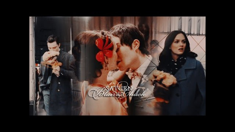 Chuck Blair || Gossip Girl | Сплетница (сериал 2007 – 2012)