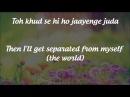 Tum Hi Ho Lyrics English Translation Aashiqui 2 2013