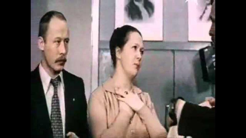 Однажды двадцать лет спустя (1980) трейлер