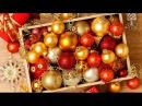 🎄Как украсить ёлку🎄🎅 на Новый 2017 Год!🎄🎅 Год Огненного Петуха!🎄