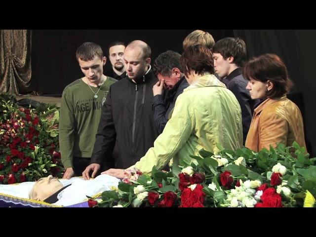 Прощание с телом Николая Левашова