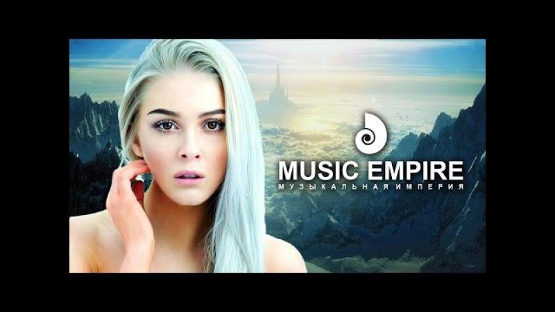 Самая Потрясающая Красивая Музыка для души Most Beautiful Epic Intrumental Megamix