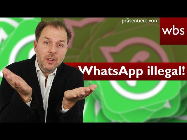 WhatsApp ist nun offiziell illegal! Welche Strafen drohen dir   Rechtsanwalt Christian Solmecke