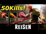 Reisen Monkey King 50 KILLS Dota 2