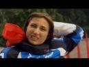 Горыныч и Виктория (9 серия из 12) 2005 DVDRip