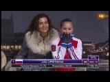 Юлия Липницкая. Надежда