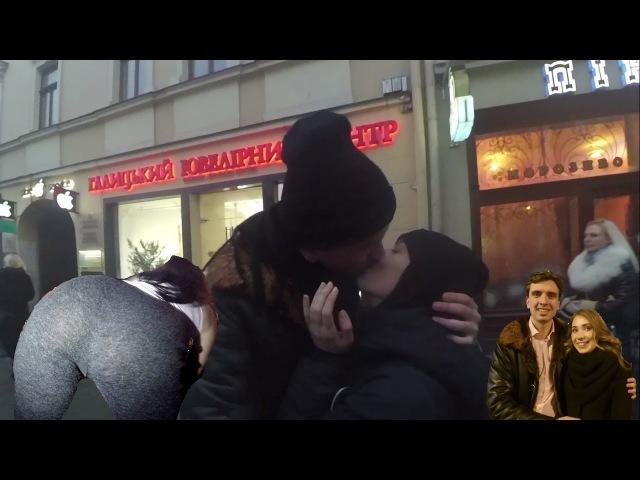 Девушка развела на поцелуй   Kiss Prank   Проспорила стриптиз  Согласилась на тройтич ...