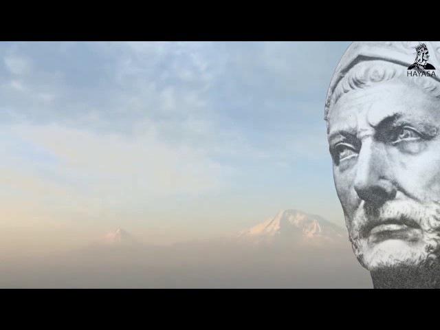 Армянский Карфаген Арташес и Ганнибал смотреть онлайн без регистрации