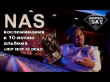 NAS - Воспоминания к десятилетию альбома Hip Hop Is Dead  2016