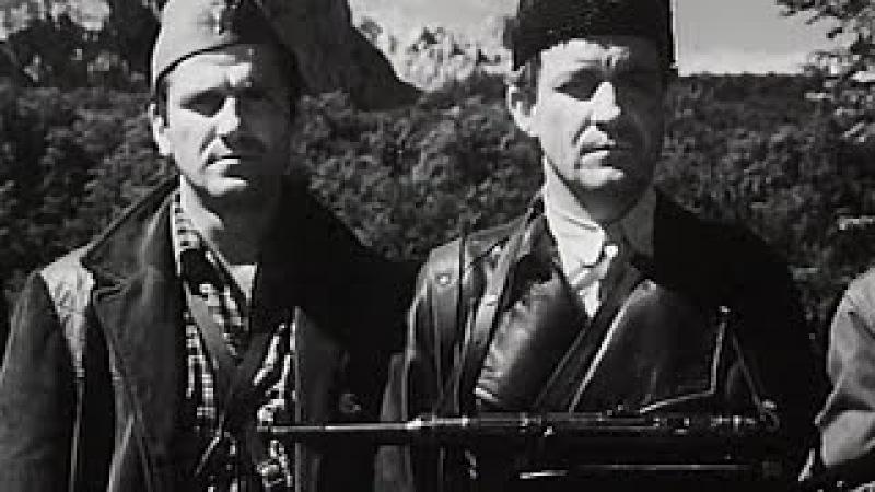 Диверсанты (Югославия, 1967)