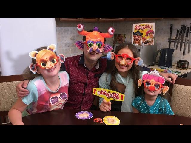 Играем в Ступидо-Stoopido! Страшно красивые маски!