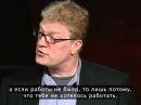 TED: Кен Робинсон рассуждает о том, как школы подавляют творчество