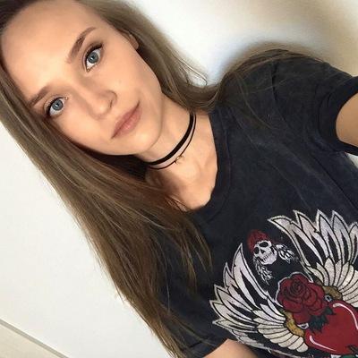 Ксения Рогуля