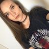 Ksenia Rogulya